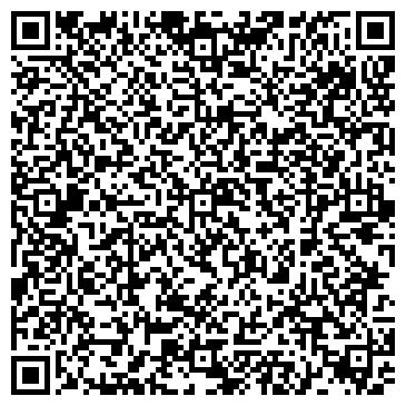 QR-код с контактной информацией организации Pilot tuning(Пилот тюнинг),Компания