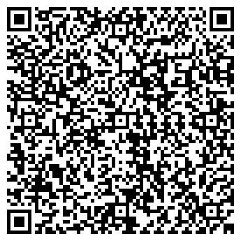 QR-код с контактной информацией организации Етерна, ООО