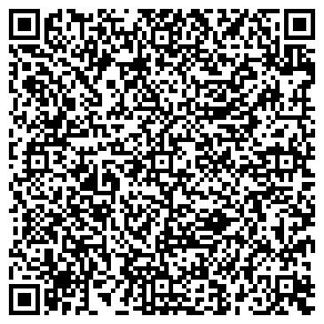 QR-код с контактной информацией организации Шиномонтаж-24, ЧП