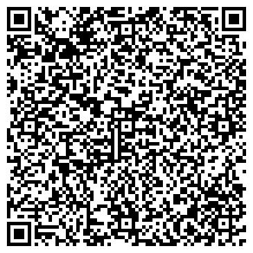 QR-код с контактной информацией организации Рема-Хром, ЧП