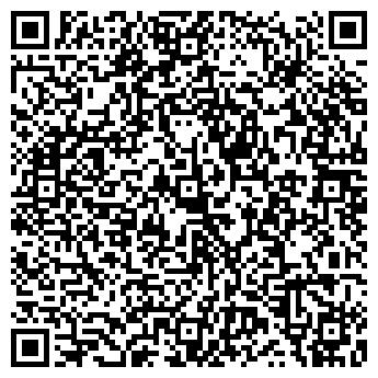 QR-код с контактной информацией организации UniDAV (Юни Дав), ЧП