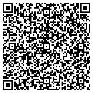 QR-код с контактной информацией организации ПроммонтажСервис, ООО