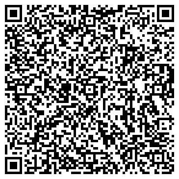 QR-код с контактной информацией организации Укрспец-деталь, ООО