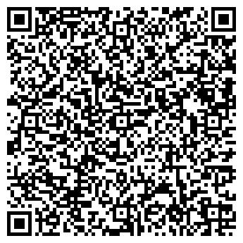 QR-код с контактной информацией организации Лебедев, ЧП