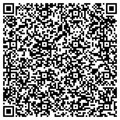QR-код с контактной информацией организации Донецкий завод крепежа и гидравлики, ООО