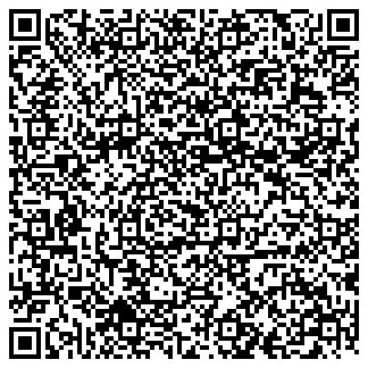QR-код с контактной информацией организации Контакт, ООО Дружковский завод газового оборудования