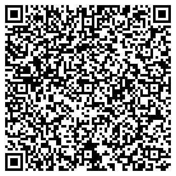 QR-код с контактной информацией организации Интерарм, ООО