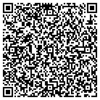 QR-код с контактной информацией организации ОБіС, ООО