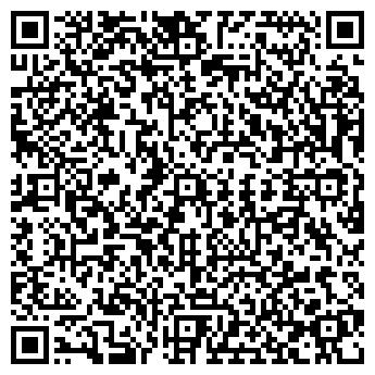 QR-код с контактной информацией организации ВВФ, ООО
