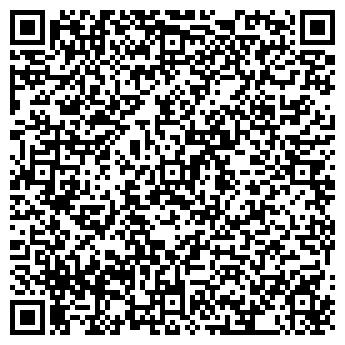QR-код с контактной информацией организации Общество с ограниченной ответственностью ООО «Швидко»