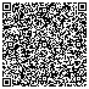QR-код с контактной информацией организации Компания ДОНСТИЛ, ООО