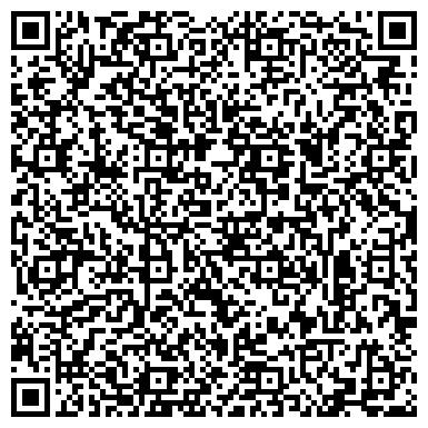 QR-код с контактной информацией организации Интернет-магазин торгового оборудования МСП «Биона»