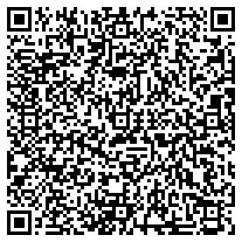 QR-код с контактной информацией организации Элемент, ЧП