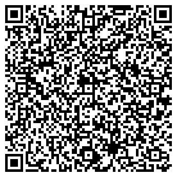 """QR-код с контактной информацией организации ООО""""ЮВАС-ДТК»"""