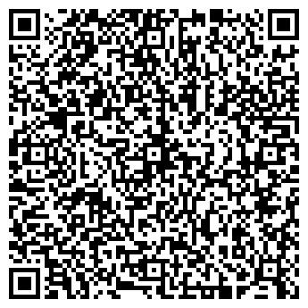 QR-код с контактной информацией организации ПКК «АГ-АЛЬЯНС»