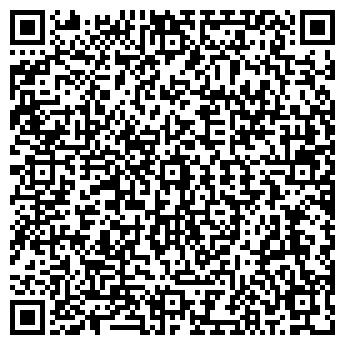 QR-код с контактной информацией организации Купер, ЧП