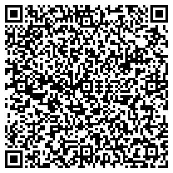 QR-код с контактной информацией организации Спецгруп, ООО