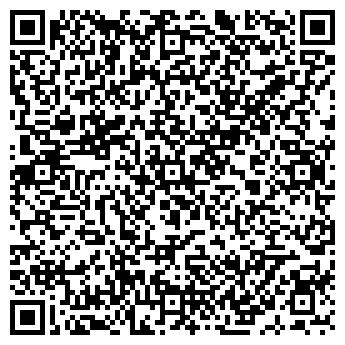 QR-код с контактной информацией организации Барком, ООО