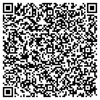QR-код с контактной информацией организации Дефо, концерн