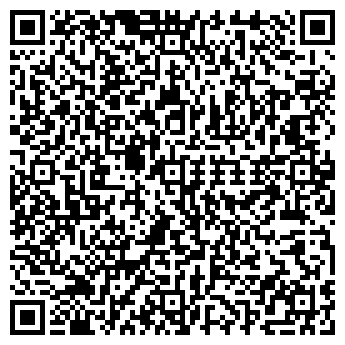 QR-код с контактной информацией организации Мраморит, ООО