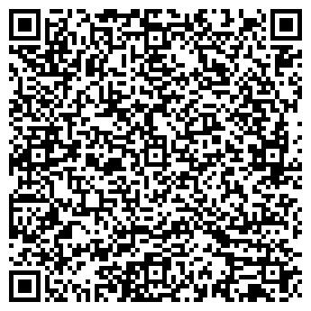 QR-код с контактной информацией организации Арт-дизайн, ЧП