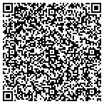 QR-код с контактной информацией организации Западно-промышленный центр, ООО