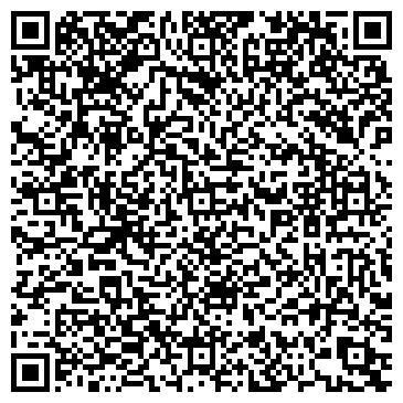 QR-код с контактной информацией организации Эко-Хим Восток, ООО