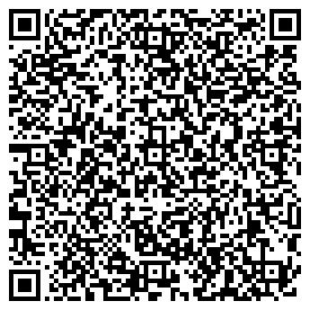 QR-код с контактной информацией организации Атревик-Кар, ООО