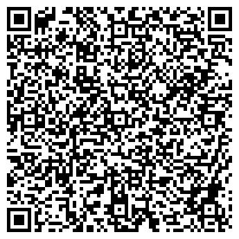 QR-код с контактной информацией организации Концепт, ООО