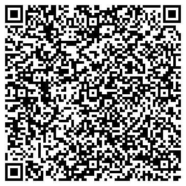 QR-код с контактной информацией организации Донецкжилстрой, ПТП ООО