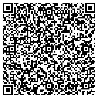 QR-код с контактной информацией организации Сенс, ООО ПКФ