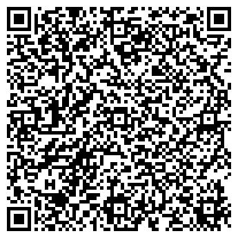 QR-код с контактной информацией организации Бояр-Груп, ЧП