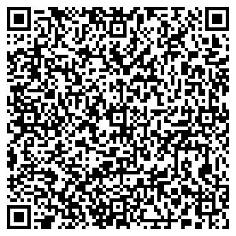 QR-код с контактной информацией организации БилАндиг, ЧП