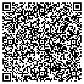 QR-код с контактной информацией организации Экселон, ЧП