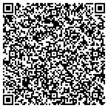 QR-код с контактной информацией организации Реммехсервис, ООО