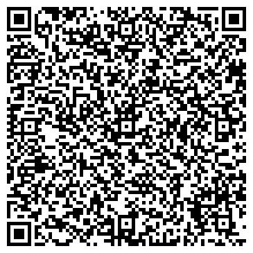 QR-код с контактной информацией организации Эллай, ООО