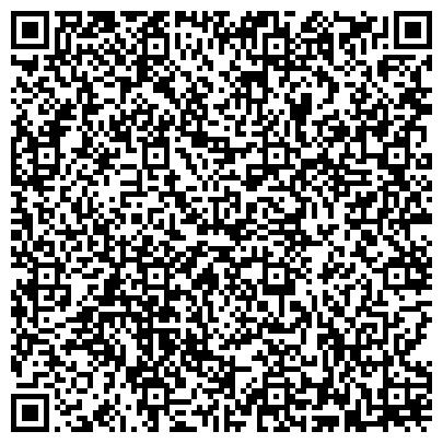 QR-код с контактной информацией организации Дебальцевский Завод Зубчатых Муфт, ООО (ДЗЗМ)
