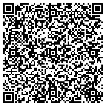 QR-код с контактной информацией организации СЭМ-ЭМЗ, ООО