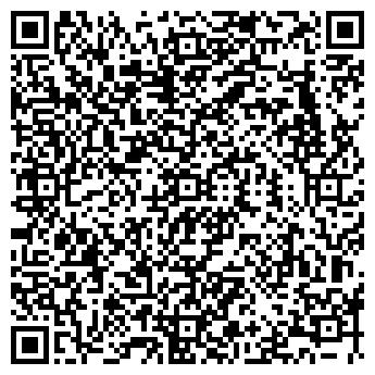 QR-код с контактной информацией организации Татис Альянс, ООО