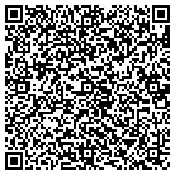 QR-код с контактной информацией организации Аверс-Техно, ООО