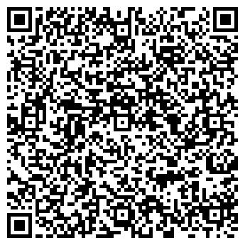 QR-код с контактной информацией организации Ком Пасс, ООО