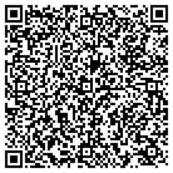 QR-код с контактной информацией организации Ткаченко (Tkachenko), ЧП