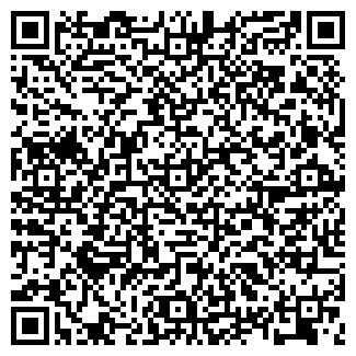 QR-код с контактной информацией организации СКС, ООО