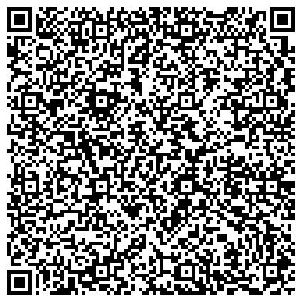 QR-код с контактной информацией организации Днепропетровский экспериментальный ремонтно-механический завод, ООО