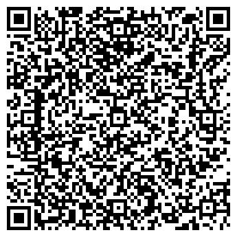 QR-код с контактной информацией организации Эксклюзивбуд, ООО