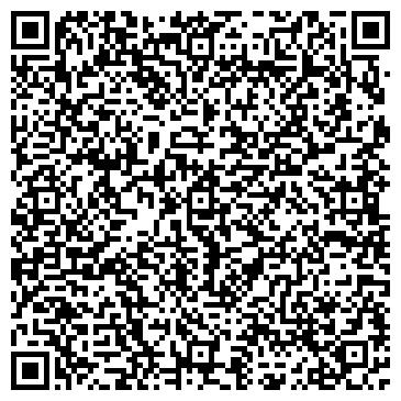 QR-код с контактной информацией организации ООО Строй так ЛТД