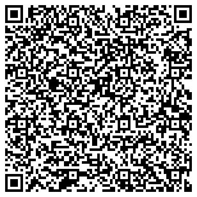 QR-код с контактной информацией организации Геокрепление, ЧП