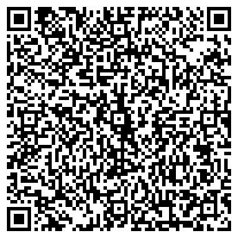 QR-код с контактной информацией организации Роял Вуд, ООО