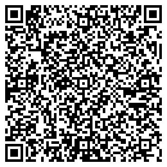 QR-код с контактной информацией организации ААС, ЧП