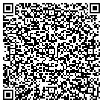 QR-код с контактной информацией организации Де ла Марк, ООО